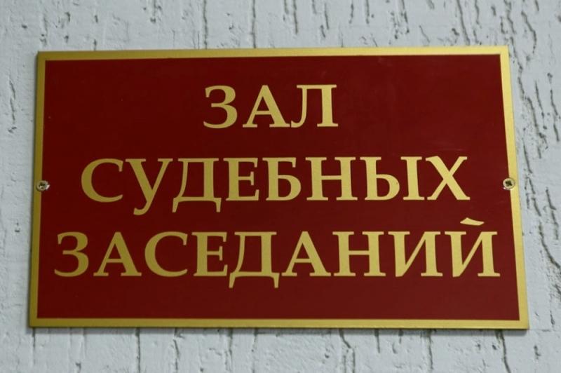 Прежнего гендиректора крупнейшего завода зарастрату 150 млн наказали условно