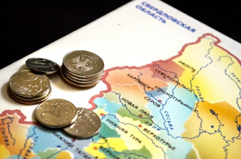 Проект бюджета Свердловской области принят впервом чтении