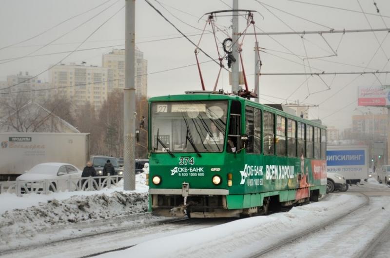 Документы для кредита Татищева улица исправить кредитную историю Сиреневый бульвар