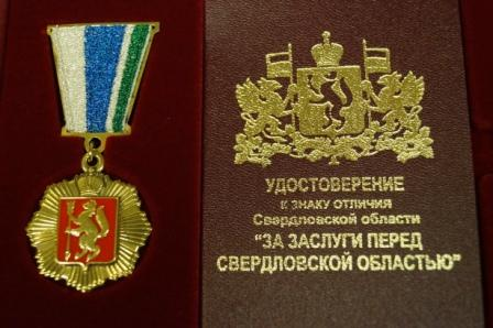 Губернатор Евгений Куйвашев вознаградит екатеринбургскую стюардессу, которая вовремя полета спасла ребенка