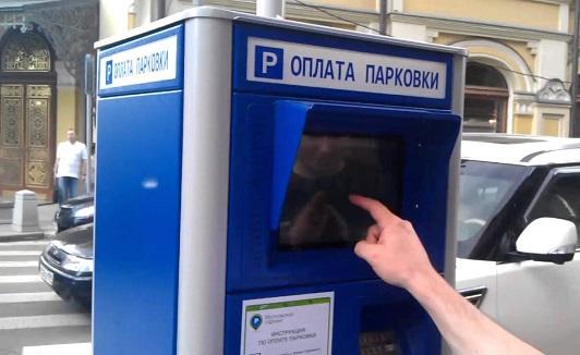 Власти Екатеринбурга планируют увеличить количество платных парковочных мест