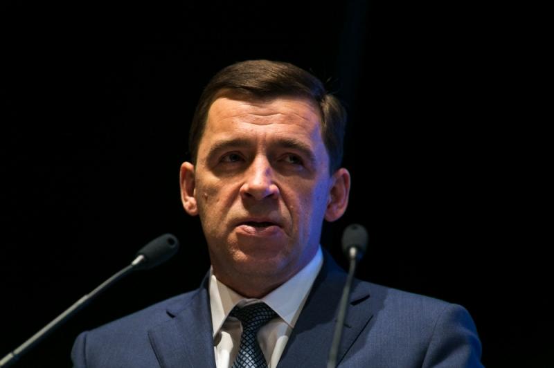 ВСвердловской области назначен министр вложений денег иразвития