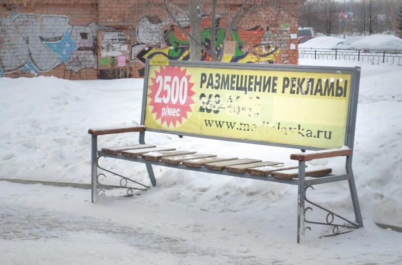 МУГИСО потратит 1,5 млн. на чистку Екатеринбурга отрекламы