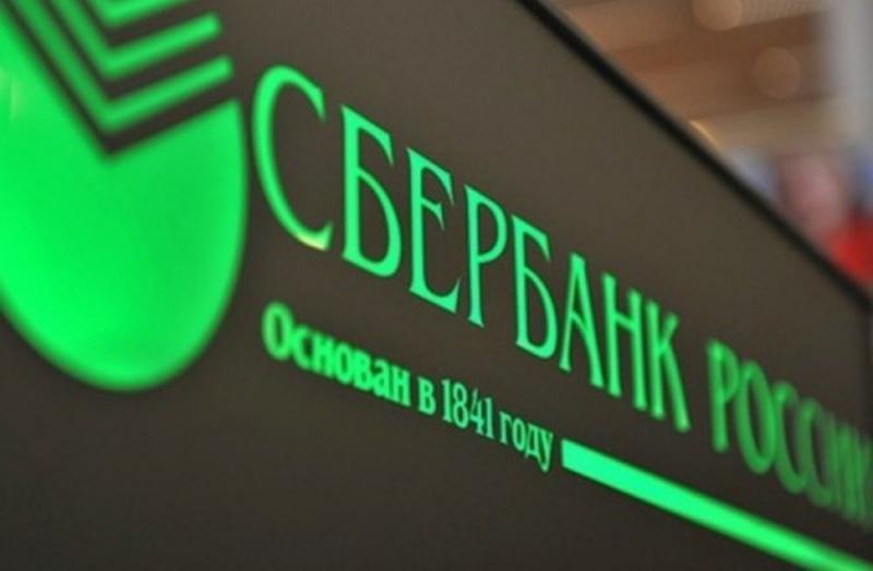 Клиенты банка ВТБ могут повстречаться с неувязками при операциях скартами