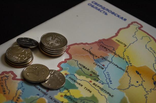 ВСвердловской области приняли дефицитный бюджет на будущий год