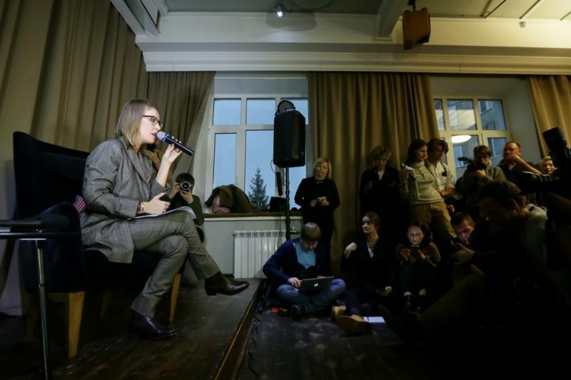 Ксения Собчак вновь посетит Екатеринбург 16декабря
