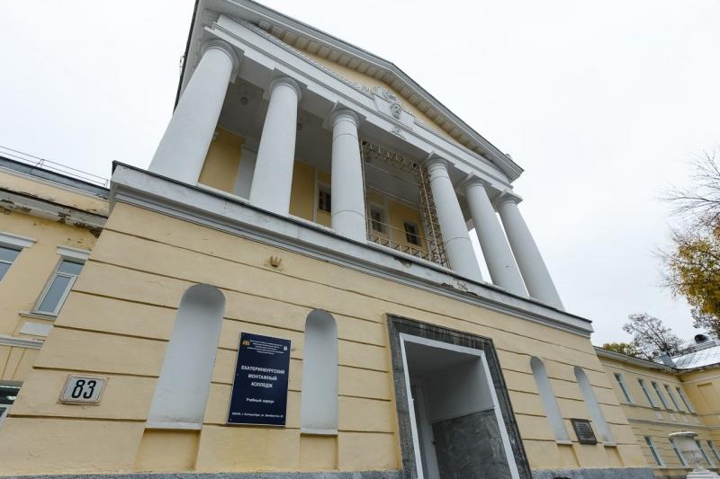 Арбитраж вновь отказал РПЦ, претендовавшей напомещения 3-х колледжей вЕкатеринбурге