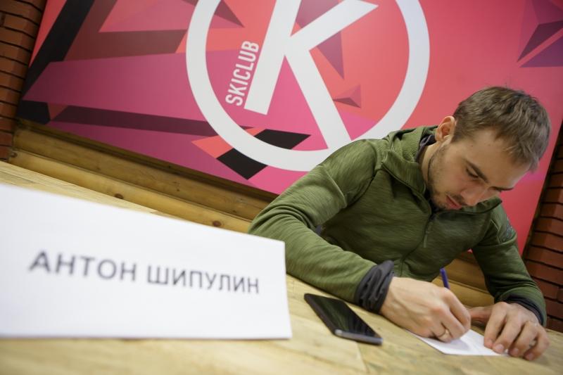 IBU решил неотменять этап Кубка мира побиатлону вТюмени