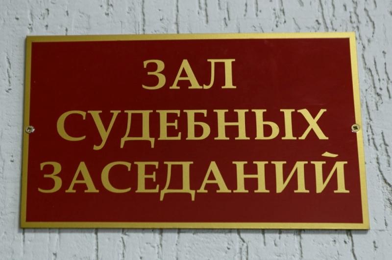 ВКамышлове вынесли вердикт экс-мэру, принявшему соцжильё без электроснабжения иумывальников