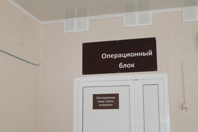 Врач поликлиники «Доктор плюс» получил пару лет тюрьмы засмерть пациентки