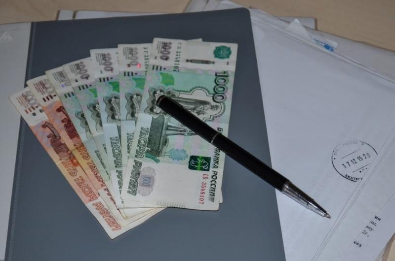 Минимальную заработную плату в РФ подняли до9489 руб.