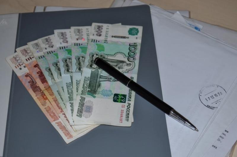 Дали ли денег в праздник налоговикам