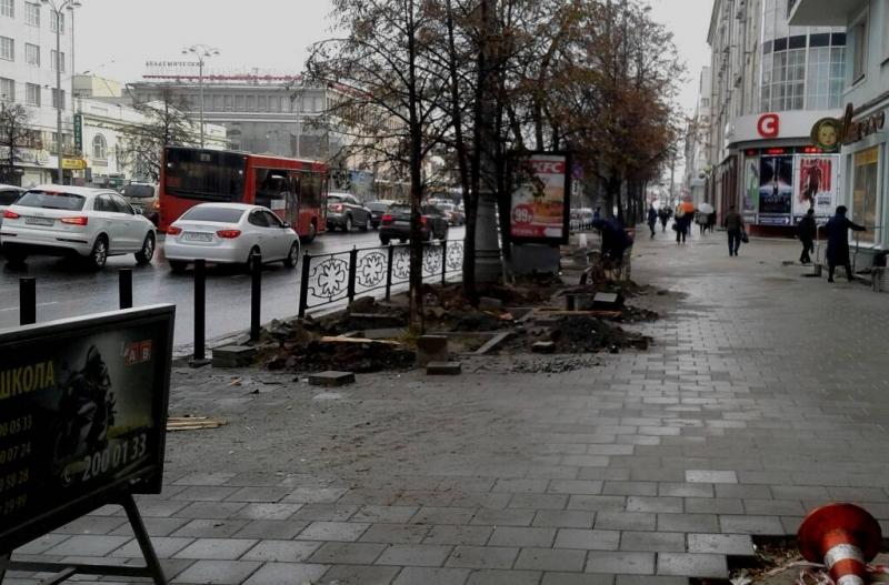 Намэрию Екатеринбурга подадут всуд из-за брусчатки напроспекте Ленина