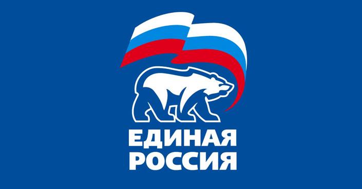 Впоселке Уральский выбрали новейшую думу вместо распущенной посуду
