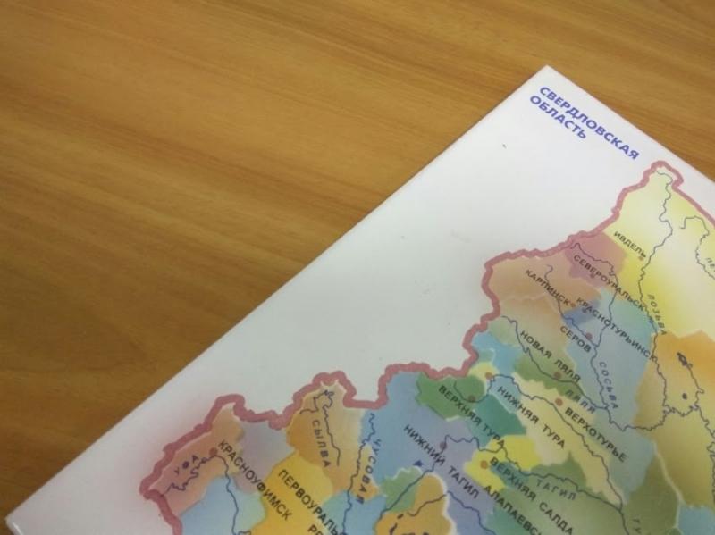 Путин поведал ориске укрупнения регионов