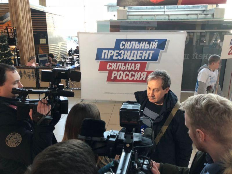 ВКольцово начали собирать подписи завыдвижение Путина