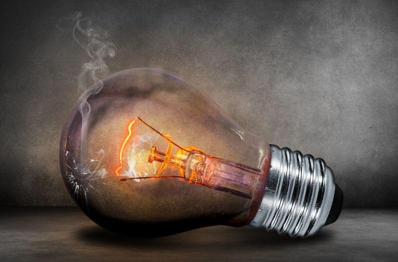 ВПервоуральске 28 домов остались без электричества