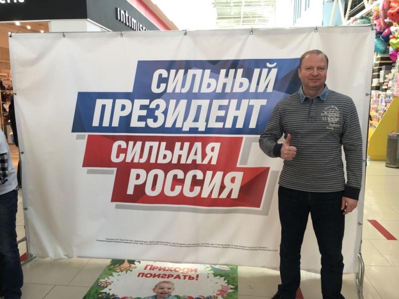 ЦИК проверит законность сбора подписей вподдержку В. Путина вЕкатеринбурге