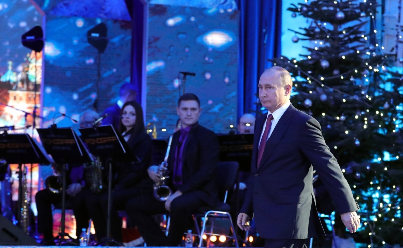 ВЕкатеринбурге открылся региональный штаб В.Путина
