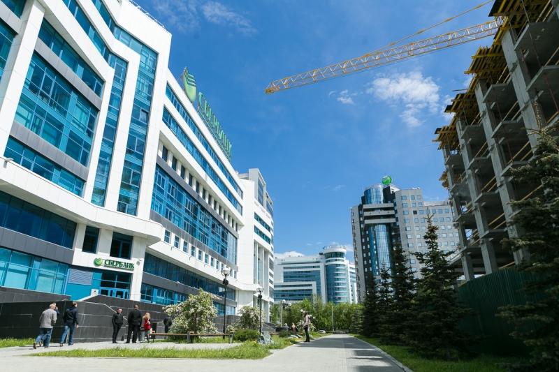 Специалисты прогнозируют рост русской экономики на1,2% ссамого начала этого года