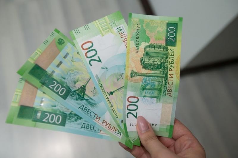 Предприниматели отказываются принимать новые купюры в200 и2000 руб. — Саратовский Роспотребнадзор