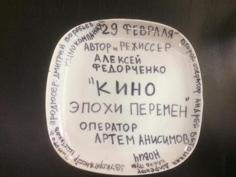 Про Свердловскую киностудию снимут документальный фильм