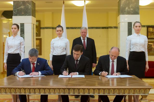 Правительство, предприниматели ипрофсоюзы Свердловской области подписали соглашение осотрудничестве
