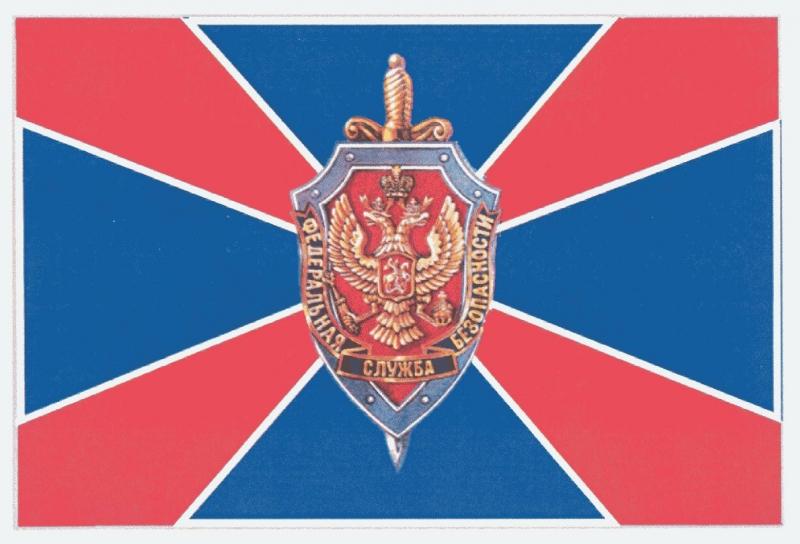 Большинство граждан России непротив поработать вотечественных спецслужбах— Опрос
