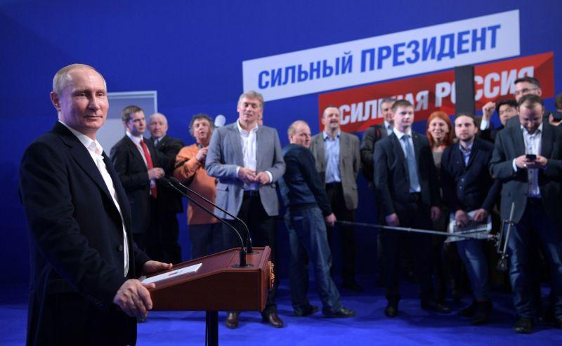 Песков сказал, когда состоится «прямая линия» спрезидентом Российской Федерации