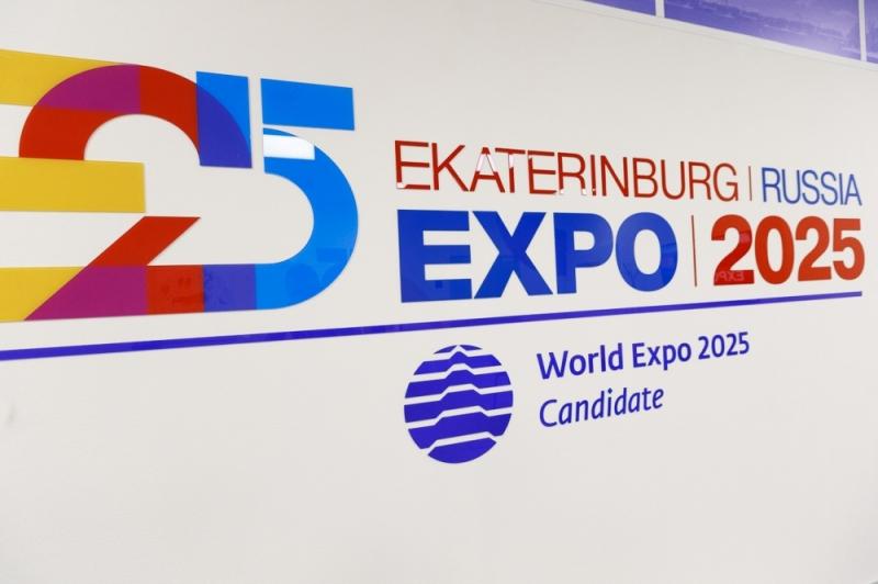 В публичных туалетах Екатеринбурга к«Экспо-2025» появится интернет