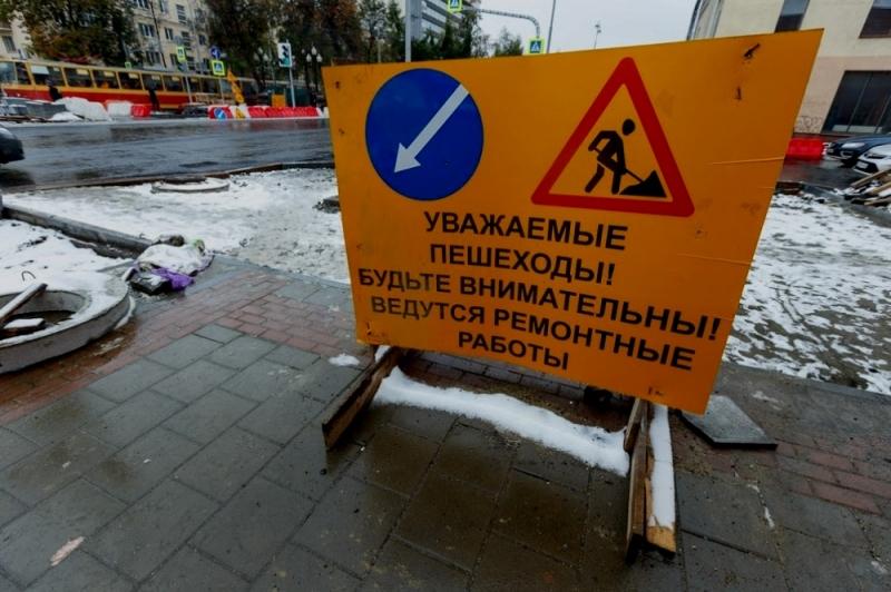 ВЕкатеринбурге закроют движение автомобильного транспорта поулице Патриса Лумумбы