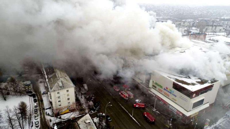 Кемеровчане создают публичное движение после пожара в«Зимней вишне»