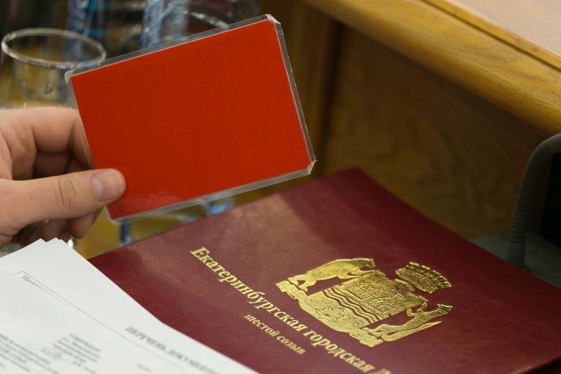 «Яблоко» и «Парнас» договариваются о едином списке на выборах в думу Екатеринбурга