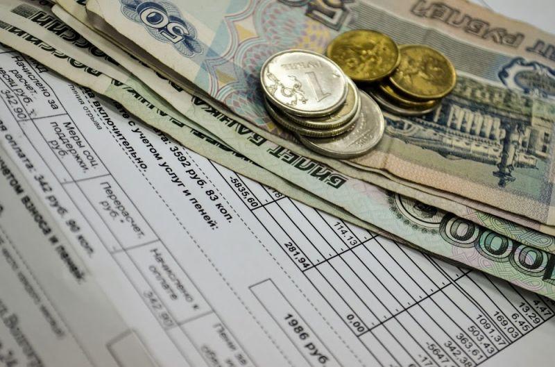Город реж деньги в долг