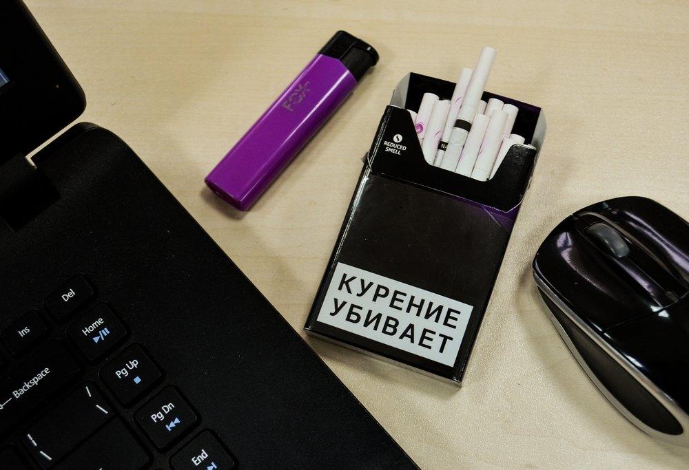 Где в екатеринбурге купить сигарет сигареты в кирове купить