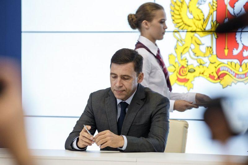 Свердловские власти заложат в«детский» бюджет десятки млрд. руб.