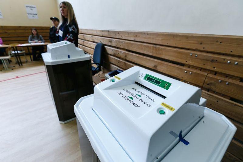 ЦИК не позволил проводить референдум оповышении пенсионного возраста