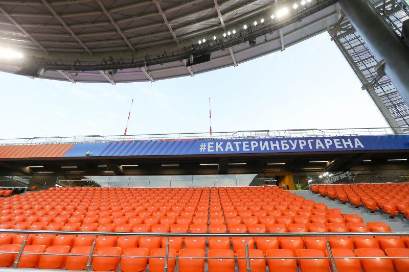 Часть трибун стадиона «Екатеринбург Арена» планируют увезти вИрбит