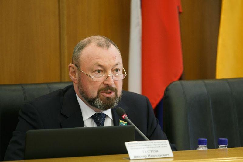 Председателем думы Екатеринбурга стал Игорь Володин
