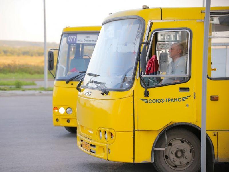 Расписание автобуса 95 институт связи - озеро чусовское