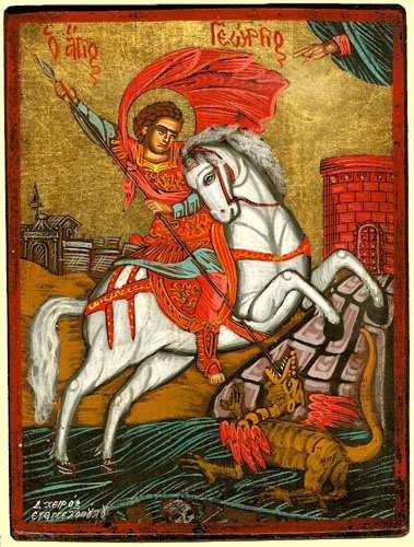 Икона георгия победоносца екатеринбург