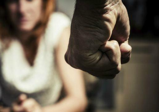 Статья за избиение беременной жены 59