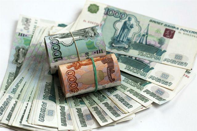 модной одежды, оформить кредит до 5милионов рублей в тюмени Всесоюзным