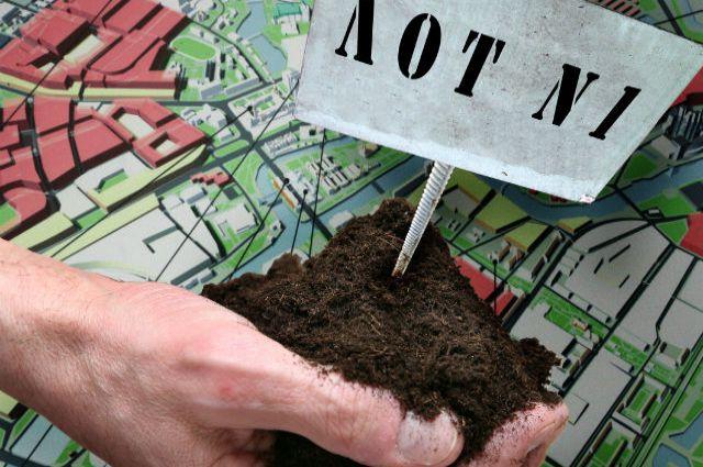 каким-то аренда земли на 2017 год был озадачен