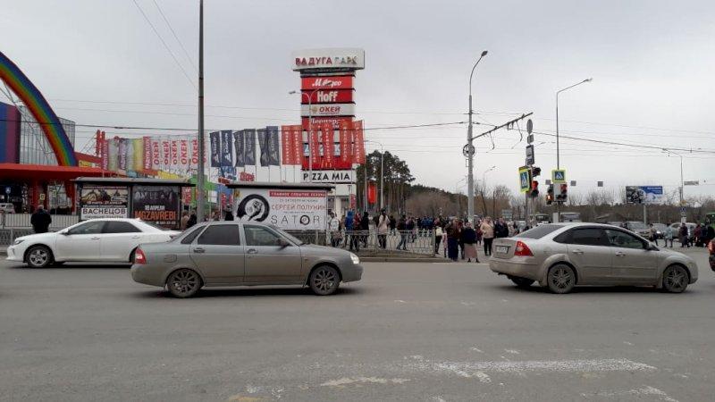 a28ab022b8bd Эхо Тюмени»: в Екатеринбурге эвакуируют торговые центры