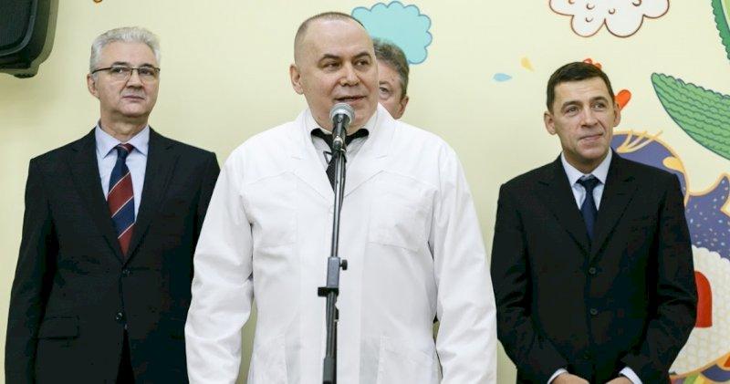 Екатеринбург | Свердловский губернатор Куйвашев официально объявил ...
